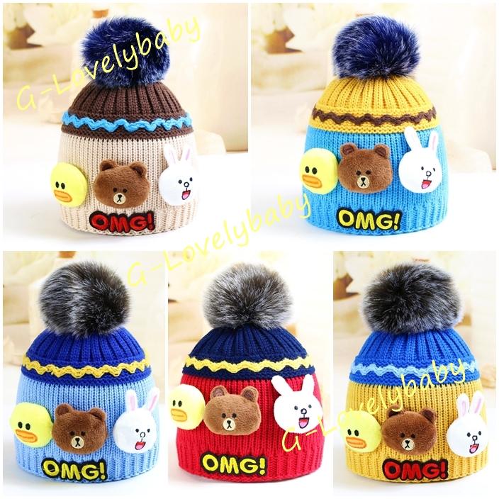 หมวกเด็ก หมวกไหมพรมเด็ก หมวกเด็กอ่อน หมวกเด็กกันหนาว หมวกเด็กน่ารักๆ OMG ตุ๊กตาสามมิติ แบบหนานุ่มพิเศษ