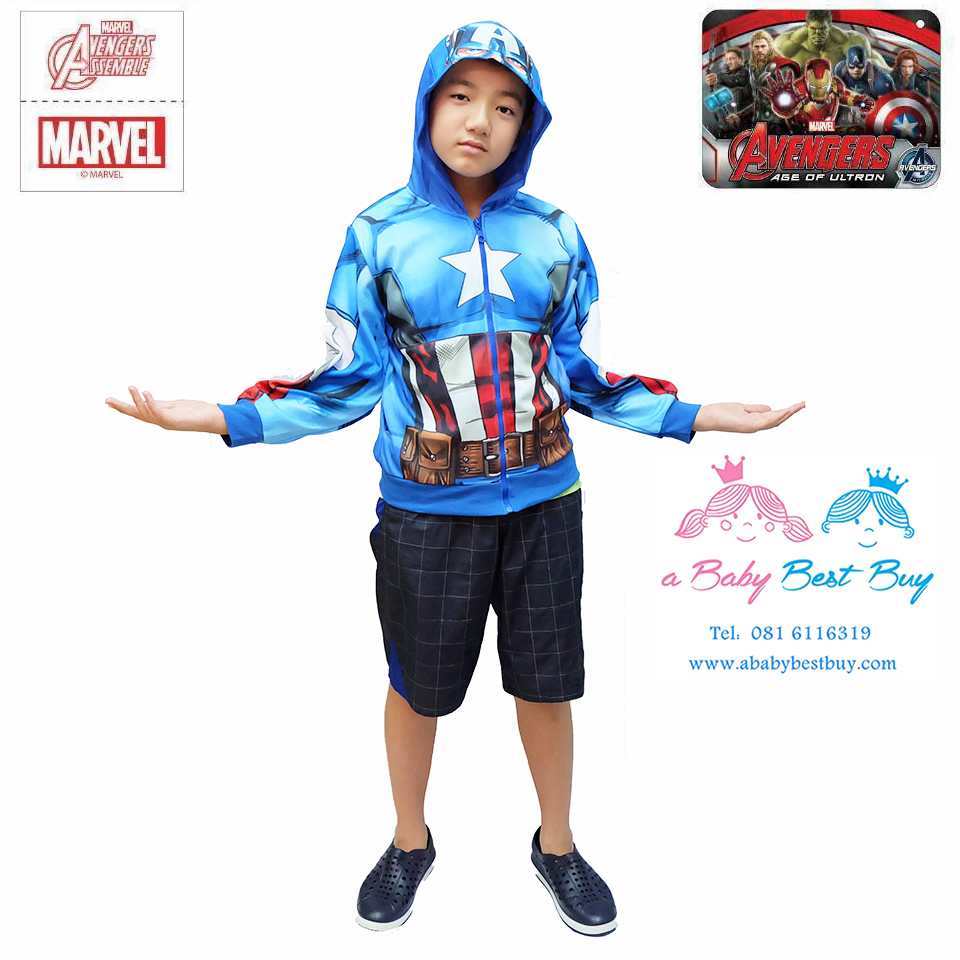( S-M-L-XL ) เสื้อแจ็คเก็ต เสื้อกันหนาว เด็กผู้ชาย The Avengers - Captain America สีน้ำเงิน รูดซิป มีหมวก(ฮู้ด)สกรีนหน้า Captain America ใส่คลุมกันหนาว กันแดด สุดเท่ห์ ใส่สบาย ลิขสิทธิ์แท้ (ไซส์ S-M-L-XL )