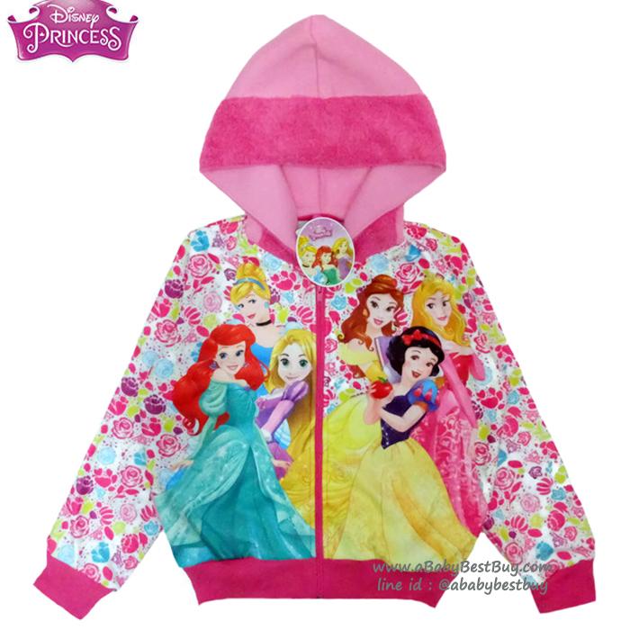 """ฮ """"( Size S-M-L-XL) Jacket Disney Princess เสื้อแจ็คเก็ต ผ้าหนา นุ่มใส่สบาย เสื้อกันหนาว เด็กผู้หญิง เจ้าหญิงปริ้นเซส สีชมพูขาว ใส่กันหนาว กันแดด ดิสนีย์แท้ ลิขสิทธิ์แท้"""