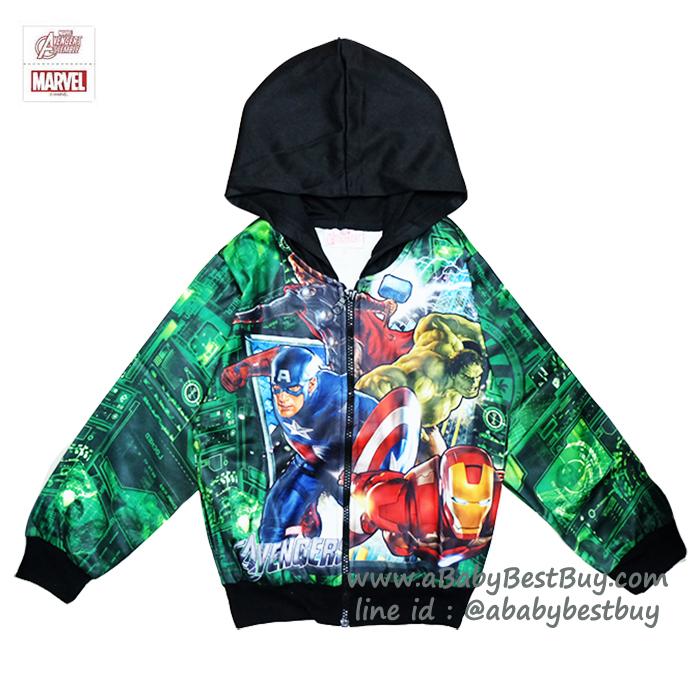 """ฮ """"( S-M-L-XL ) เสื้อแจ็คเก็ต เสื้อกันหนาว เด็กผู้ชาย สกรีนลายเกราะ Super Hero - The Avengers สีเขียว รูดซิป มีหมวก(ฮู้ด)สีดำ ใส่คลุมกันหนาว กันแดด สุดเท่ห์ ใส่สบาย ลิขสิทธิ์แท้ (ไซส์ S-M-L-XL )"""