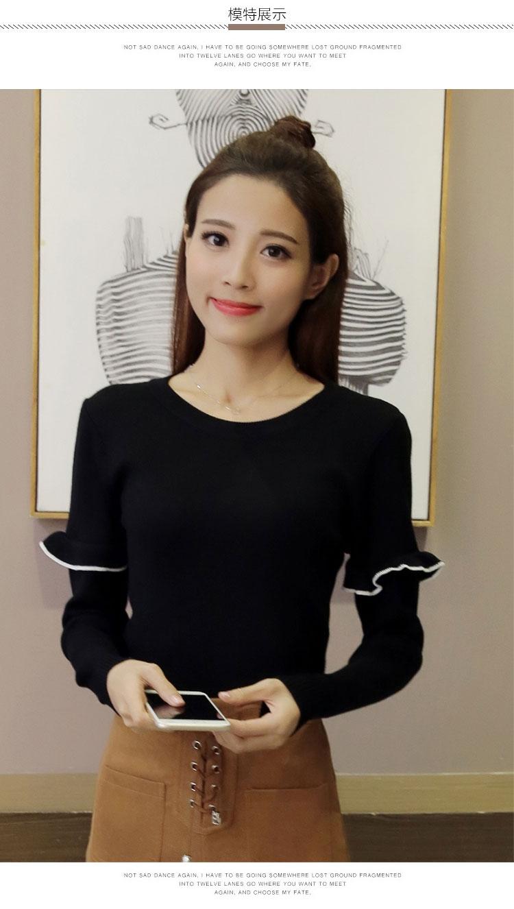 เสื้อแฟชั่นเกาหลี แขนยาวแต่งต้นแขนระบาย สีดำ