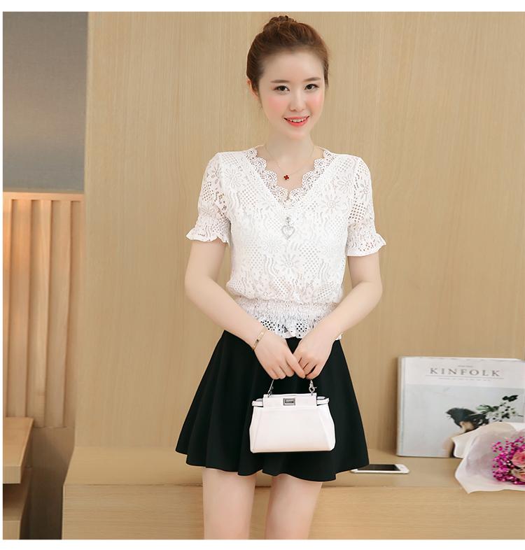 KTFN เสื้อแฟชั่นเกาหลี ผ้าลูกไม้ คอวี สม๊อคเอว จี้รูปหัวใจ สีขาว