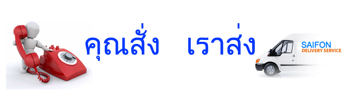 โทร.0908121314