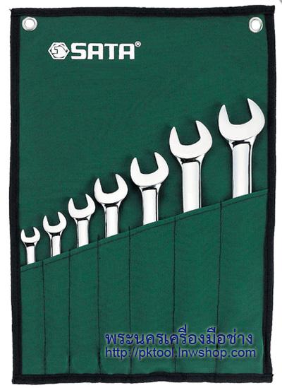 ชุดประแจแหวนข้างปากตาย SATA