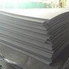 แผ่นยาง EVA สีดำ ขนาด 130 x 240 ซม.หนา 8 มม.