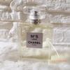 น้ำหอม Chanel No.5 L' Eau EDP 100 ml. (มีกล่อง)