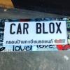กรอบป้ายทะเบียนรถยนต์ (มีอะคริลิคใสปิดตรงกลาง) แบบยาว 18.5 นิ้ว LOVE STORYS
