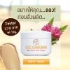 CC Cream Organic ประสิทธิภาพสูง สูตรควบคุมความมัน และกันน้ำกันเหงื่อ