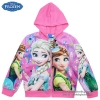 ( Size เด็ก 4-6-8-10 ปี ) Jacket Disney Frozen for Girl เสื้อแจ็คเก็ต เสื้อกันหนาว เด็กผู้หญิง สีชมพู รูดซิป มีหมวก(ฮู้ด)ใส่คลุมกันหนาว กันแดด ใส่สบาย ดิสนีย์แท้ ลิขสิทธิ์แท้