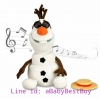 "ฮ "" Olaf Talking and Singing Plush Doll from Frozen Film ขนาดสูง 10.5 นิ้ว"