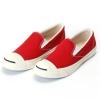 ลด ล้างสต๊อก รองเท้า Converse Converse X Beams Jack Purcell Slip On สีแดง Size 37-44 พร้อมกล่อง