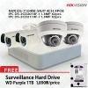 Hikvision POE Kit DS-7104NI-SN/P, DS-2CD2010F-Ix2, DS-2CD2110F-Ix2