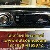 วิทยุติดรถยนต์ เล่น วิทยุ USB และ SD CARD