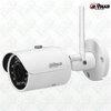 Dahua IPC-HFW1320S-W 3MP IR Mini-Bullet Wi-Fi Network Camera