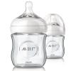 แพค คู่ ขวดนมแก้ว เอเว้นท์ AVENT GLASS baby bottles 4 OZ 2 PK Avent Natural รุ่นใหม่ล่าสุด pack 2 ขวด นำเข้า MADE IN ENGLAND BPA FREE