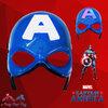 """อ """" Mask Captain America Super Hero - The Avengers - หน้ากากกัปตันอเมริกา มีไฟ"""