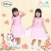 (Size 4-6-8) ชุดเดรส Disney Marie สีชมพูเข้ม แขนกุด ดิสนีย์แท้ ลิขสิทธิ์แท้ (สำหรับเด็ก4-6-8 ปี)