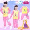ฮ (4-6-8 ปี ) ชุดนอนเด็ก Disney Rapunzel เสื้อแขนยาว สีเหลือง กางเกงขายาวสีชมพูสุดน่ารัก ดิสนีย์แท้ ลิขสิทธิ์แท้ ( 4-6-8 ปี )