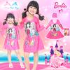 ( สำหรับเด็กอายุ 6เดือน-14 ปี ) Swimsuit for Girls ชุดว่ายน้ำ เด็กผู้หญิง Barbie สีชมพู บอดี้สูทเสื้อแขนยาว กระโปรง มาพร้อมหมวกว่ายน้ำ สุดน่ารัก ใส่สบาย ลิขสิทธิ์แท้