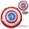 """ฮ """" Captain America Shield Size30CM.( แบบที่2 มีไฟตรงดาวตรงกลางโล่ ) โล่กัปตันอเมริกา สุดเท่ห์ ขนาด 30 เซนติเมตร มีไฟ และ มีเสียง"""