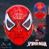 """ฮ """" Mask Super Hero - Spiderman หน้ากากสไปเดอร์แมน มีไฟ ที่ตา"""