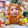 ตุ๊กตาเสือ