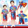 ( For Kids ) Swimsuit for Boy ชุดว่ายน้ำเด็กผู้ชาย Superman สีน้ำเงิน บอดี้สูท เสื้อแขนสั้นกางเกงขาสั้นสกรีนลาย ซุปเปอร์แมน มาพร้อมหมวกว่ายน้ำและถุงผ้า สุดเท่ห์ ใส่สบาย ลิขสิทธิ์แท้