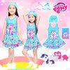 ( For Kids ) - Swimsuit for Girls ชุดว่ายน้ำเด็ก เด็กผู้หญิง My Little Pony ชุดว่ายน้ำม้าโพนี่ สีฟ้า ชุดว่ายน้ำบอดี้สูท เสื้อแขนกุด กระโปรง มาพร้อมหมวกว่ายน้ำ สุดน่ารัก ลิขสิทธิ์ฮาสโบแท้ ชุดว่ายน้ำเด็กผู้หญิง ม้าโพนี่ ของแท้