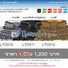ไฟล์เวกเตอร์ ลายไทย ชุดรวมลายเส้นแท่นวางพระพุทธรูป (ลายเส้น, Negative, ภาพสี)