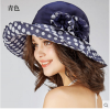 Pre-order หมวกผ้าไหมแท้ติดโบว์ดอกไม้แฟชั่นฤดูร้อน กันแดด กันแสงยูวี สวยหวาน สีน้ำเงิน