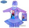 (สำหรับเด็กอายุ 6เดือน-14 ปี) Swimsuit for Girls ชุดว่ายน้ำ เด็กผู้หญิง Disney Frozen บอดี้สูทเสื้อแขนยาว กระโปรงกางเกง สีม่วง มาพร้อมหมวกว่ายน้ำและถุงผ้า สุดน่ารัก ใส่สบาย ดิสนีย์แท้ ลิขสิทธิ์แท้
