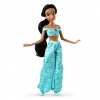Z Classic Doll Jasmine - 12'' ตุ๊กตาเจ้าหญิงจัสมิน คลาสสิก ขนาด12นิ้ว (พร้อมส่ง)