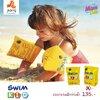 ปลอกแขนฝึกว่ายน้ำ ห่วงแขน ช่วยพยุงว่ายน้ำ สำหรับน้อง 3-6 ปี