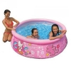 ( Kitty Easy Set Pool ) , Age3+ สระน้ำอีซี่เซ็ท ลายคิตตี้ สีชมพู 28104 ลายคิตตี้ สีชมพู คิตตี้แท้ ลิขสิทธิ์แท้