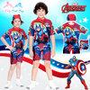 ฮ ( For Kids สำหรับเด็กอายุ 6เดือน-14 ปี ) Swimsuit for Boys ชุดว่ายน้ำเด็กผู้ชาย Super Hero The Avengers - Captain America ชุดบอดี้สูทเสื้อแขนสั้นกางเกงขาสั้นซิบหน้า มาพร้อมหมวกว่ายน้ำและถุงผ้า สุดเท่ห์ ใส่สบาย ลิขสิทธิ์แท้