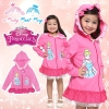""""""" ( S-M-L-XL"""" Jacket Disney Cinderella เสื้อแจ็คเก็ต เสื้อกันหนาวแขนยาว เด็กผู้หญิง สกรีนลายเจ้าหญิงซินเดอเรลล่า สีชมพู รูดซิป มีหมวก(ฮู้ด)ใส่คลุมกันหนาว กันแดด ใส่สบาย ดิสนีย์แท้ ลิขสิทธิ์แท้"""