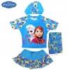 ฮ Size M - ชุดว่ายน้ำเด็กผู้หญิง Disney Frozen สีฟ้า เสื้อแขนสั้น กระโปรงสั้น สกรีนลายเจ้าหญิงอันนา เอลซ่า มาพร้อมหมวกว่ายน้ำ สุดเท่ห์ ใส่สบาย ลิขสิทธิ์แท้ (สำหรับเด็กอายุ 6-7 ปี)