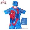 ฮ (สำหรับเด็กอายุ 6เดือน-14 ปี) ชุดว่ายน้ำเด็กผู้ชาย Spiderman สีน้ำเงิน บอดี้สูทเสื้อแขนสั้นกางเกงขาสั้นสกรีนลาย Spiderman มาพร้อมหมวกว่ายน้ำและถุงผ้า สุดเท่ห์ ใส่สบาย ลิขสิทธิ์แท้