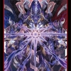 Bushiroad Mini Sleeve Vol.319 - Zeroth Dragon of End of the World, Dust