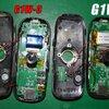กล้องติดรถยนต์ G1W-C แตกต่างจาก G1W อย่างไร