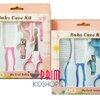 ฺBaby Care Kit Set ชุดหวีแปรง/ตัดเล็บทารก