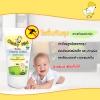 โลชั่นป้องกันยุงสำหรับเด็ก สูตรออร์แกนิคแอคทีฟ 50 กรัม - Chicky Mild