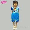 (4-6-8-10 ปี) ชุดเดรสสั้นสีฟ้า แขนตุ๊กตา ลายเรนโบว์แดช ลิขสิทธิ์ฮาสโบแท้ โพนี่แท้ (สำหรับเด็ก4-6-8-10 ปี)