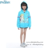 """"""" ( Size S-M-L-XL ) Disney Frozen for Girl เสื้อแจ็คเก็ต เสื้อกันหนาว เด็กผู้หญิง สกรีนลายโฟเซ่น สีฟ้า รูดซิป มีหมวก(ฮู้ด) ใส่คลุมกันหนาว กันแดด ใส่สบาย ดิสนีย์แท้ ลิขสิทธิ์แท้"""
