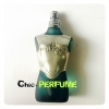 น้ำหอม Jean Paul Gaultier Le Male Gladiator For Men 125ml