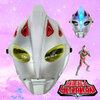 """อ """" Mask Ultraman หน้ากาก อุลตร้า มีไฟ และมีเสียง รุ่นใหม่"""