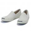 ลด ล้างสต๊อก รองเท้า Converse Converse X Beams Jack Purcell Slip On สีขาว Size 37-44 พร้อมกล่อง