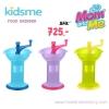 KidsMe Food Grinder ที่บดอาหารสำหรับเด็ก