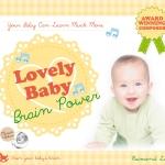 CD Set 4 แผ่น Brain Power เพื่อพัฒนาการทางสมองสำหรับเด็ก