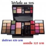 ***พร้อมส่งค่ะ***ELF 27 Mini Makeup Collection Festive ตลับดำ